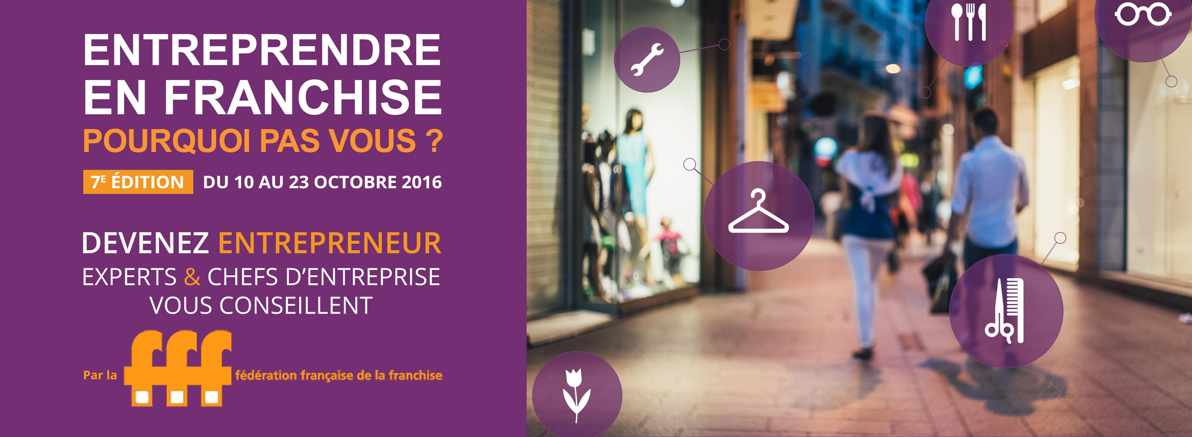 Shiva vous donne rendez-vous au salon «Entreprendre en Franchise, pourquoi pas vous?» initié par la FFF